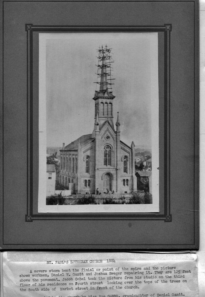 1884 repairs